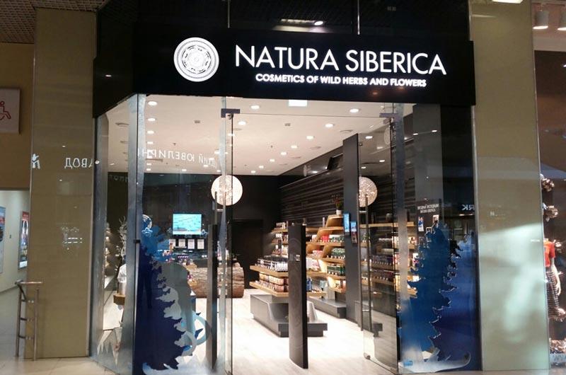Монобрендовый магазин Натура Сиберика
