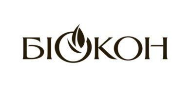 Логотип БИОКОН