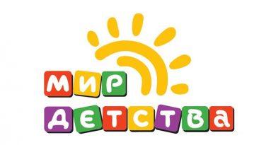 Логотип бренда «Мир детства»
