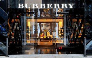Монобрендовый магазин Burberry