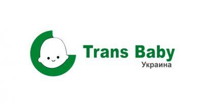 Логотип Trans Baby