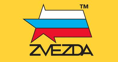 Логотип бренда «Звезда»