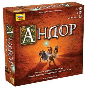 Настольная игра «Андор»