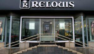 Фирменный магазин Relouis