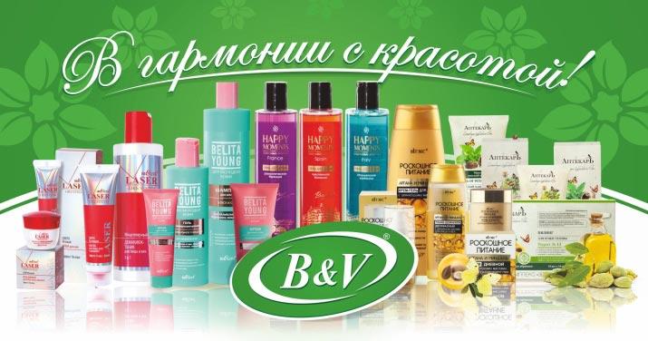 Ассортимент продукции Белита-Витэкс