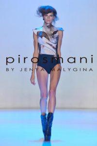 Женская одежда от Pirosmani