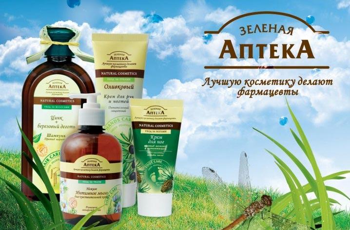 Косметика «Зеленая аптека»