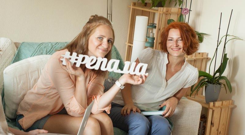 Наталья и Ольга Петрик