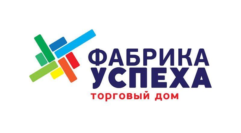 Логотип «Фабрика успеха»