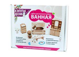 Серия кукольных домиков и мебели «ХэппиДом»