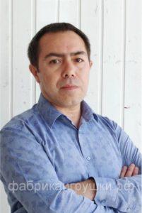 Санкин Игорь Васильевич