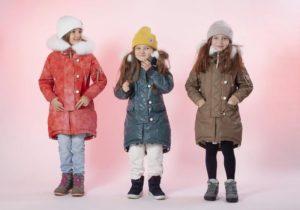 Детские куртки GJO.E