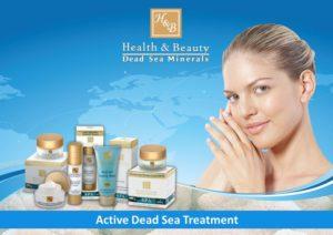 Израильская косметика Health & Beauty