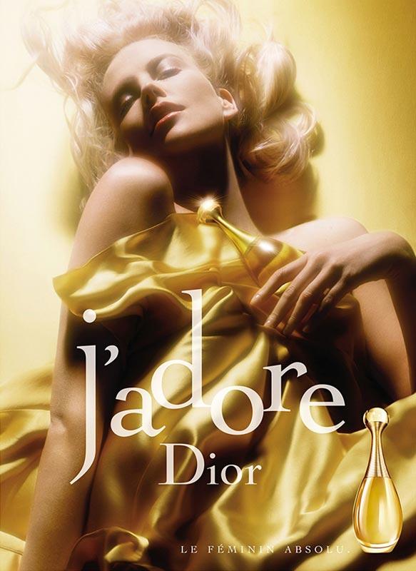 Шарлиз Терон в рекламе парфюма J'adore