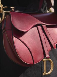 Сумка-седло Dior