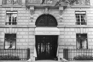 Дом моды Christian Dior