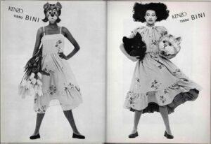 Платья Kenzo 80-х