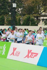 Гонконгский марафон Xtep