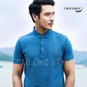 Мужская рубашка классического силуэта Crocodile Garments