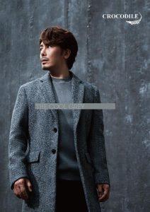 Мужское пальто Crocodile Garments