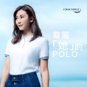 Женская рубашка поло Crocoladies
