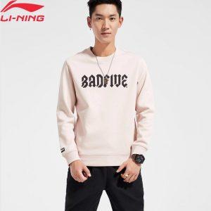 Модный мужской образ от Li-Ning