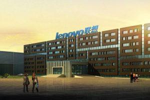 Завод Lenovo