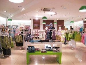 Магазин детской одежды Crockid