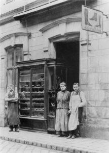 Первый магазин Ludwig Reiter